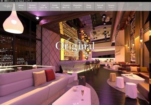 デザイン例:デモサイト:Club Original
