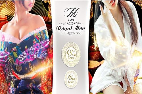 Royal Moo