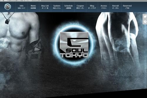 G Soul Tokyo